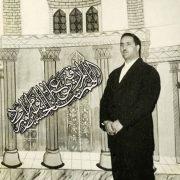 مرحوم-سید-محمد-رضازاده