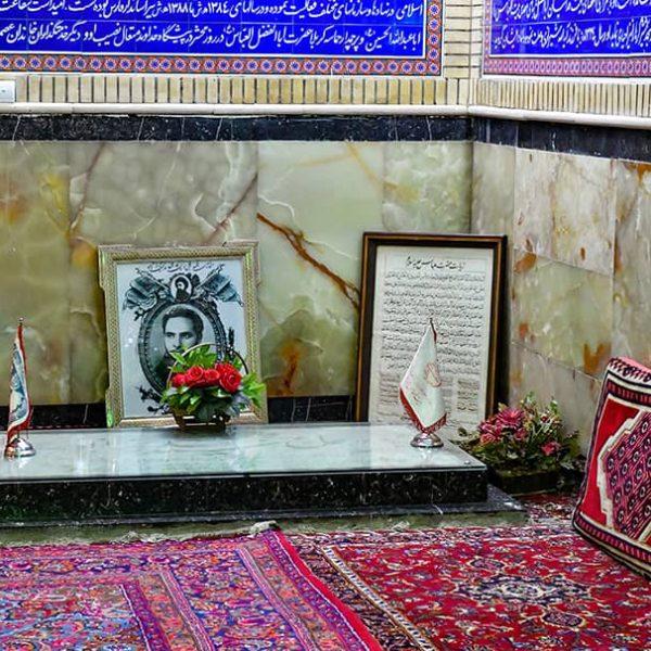 آرامگاه مرحوم حاج رضازاده در بیت العباس شیراز