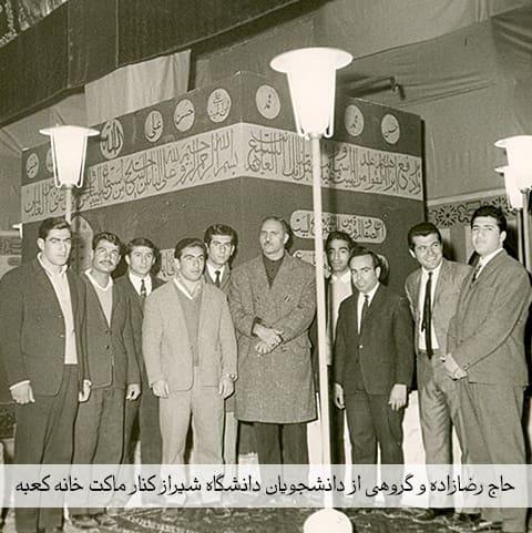 7 حاج رضازاده و گروهی از دانشجویان دانشگاه شیراز کنار ماکت خانه کعبه جشن نیمه شعبان،مسجد وکیل min